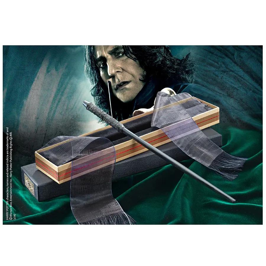 『ハリー・ポッター』【プロップレプリカ】1/1スケール セブルス・スネイプの杖