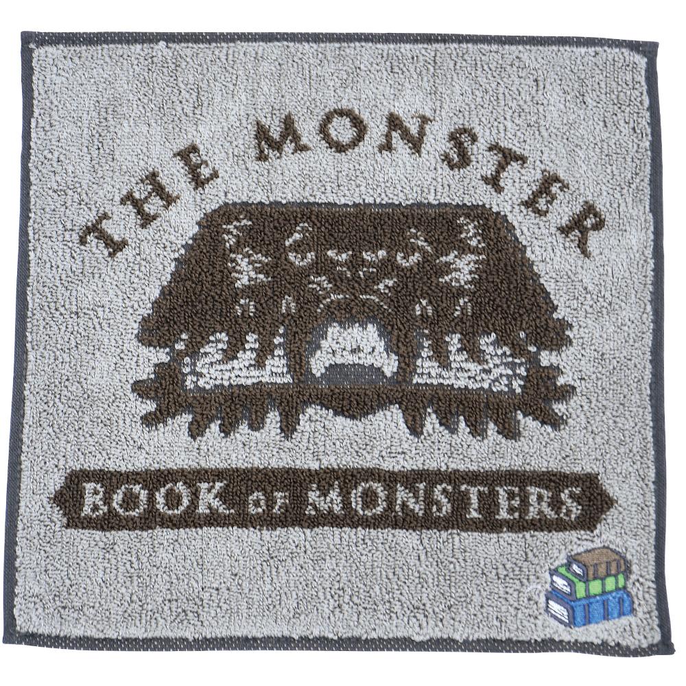 ハリー・ポッター「怪物的な怪物の本」ミニタオル