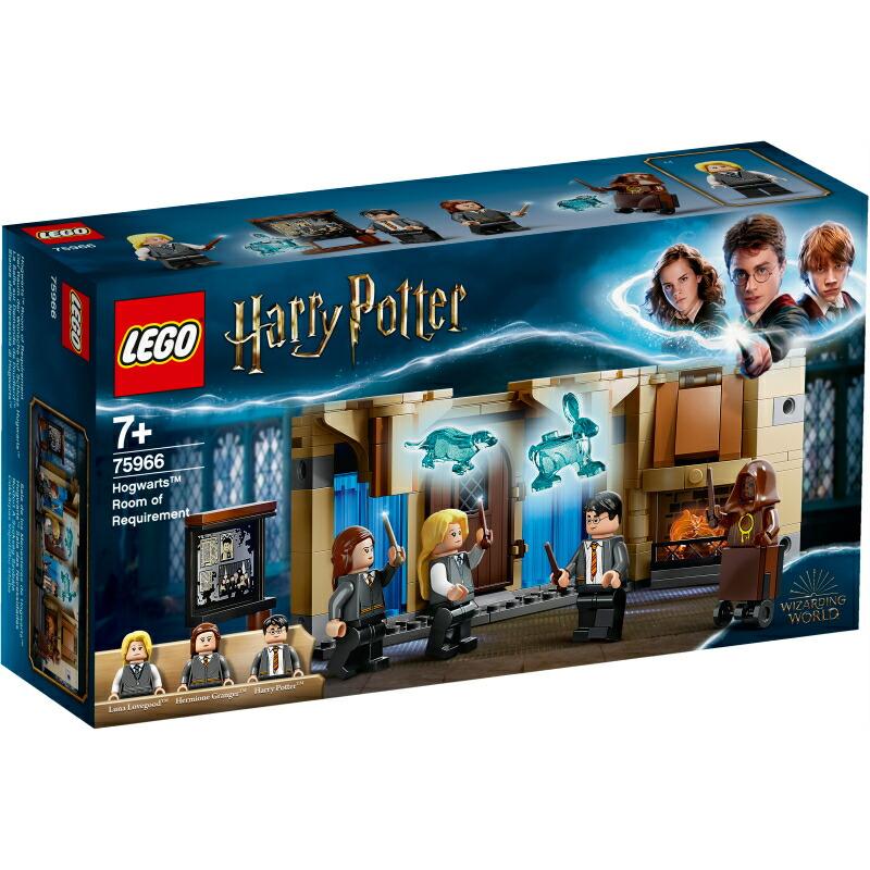 LEGO ホグワーツ 必要の部屋