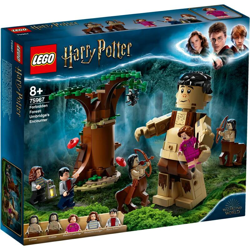 LEGO 禁じられた森:グロウプとアンブリッジの遭遇