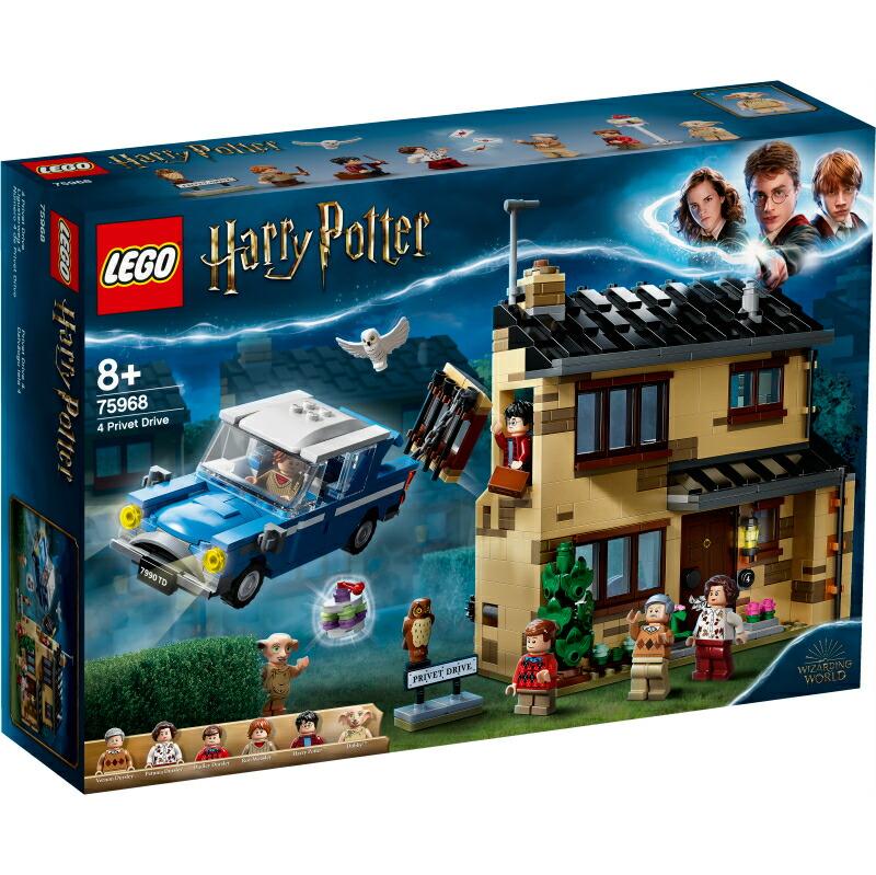 LEGO プリベット通り4番地