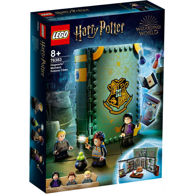 LEGO ホグワーツの教科書:魔法薬学