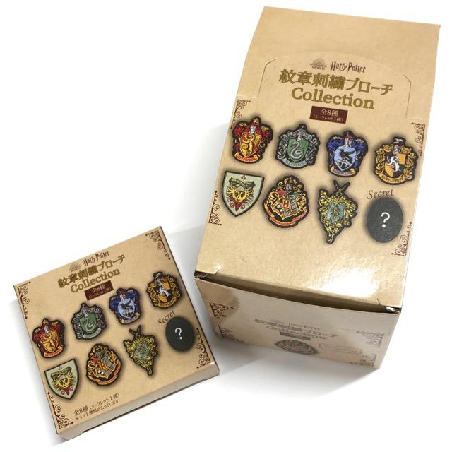 【セット販売】ハリー・ポッター 紋章刺繍ブローチコレクションセット 全8種(シークレット1種)